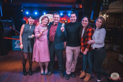 Вечер встречи выпускников, 31 января 2020 - Ресторан «Максимилианс» Самара - 17