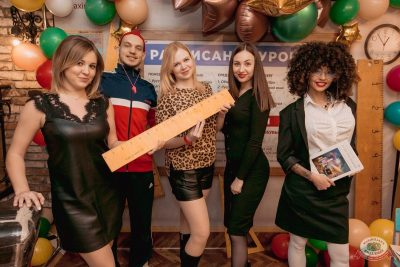Вечер встречи выпускников, 31 января 2020 - Ресторан «Максимилианс» Самара - 2
