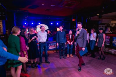 Вечер встречи выпускников, 31 января 2020 - Ресторан «Максимилианс» Самара - 25