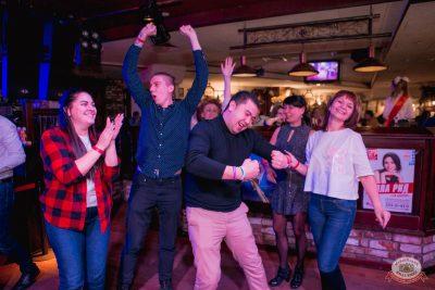 Вечер встречи выпускников, 31 января 2020 - Ресторан «Максимилианс» Самара - 31