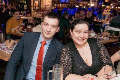 Вечер встречи выпускников, 31 января 2020 - Ресторан «Максимилианс» Самара - 43