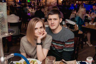 Вечер встречи выпускников, 31 января 2020 - Ресторан «Максимилианс» Самара - 44