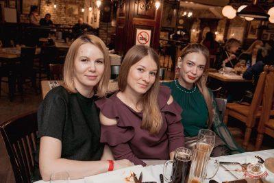 Вечер встречи выпускников, 31 января 2020 - Ресторан «Максимилианс» Самара - 46