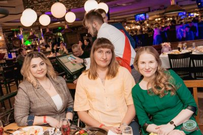 Вечер встречи выпускников, 31 января 2020 - Ресторан «Максимилианс» Самара - 47