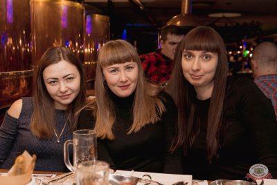 Вечер встречи выпускников, 31 января 2020 - Ресторан «Максимилианс» Самара - 48