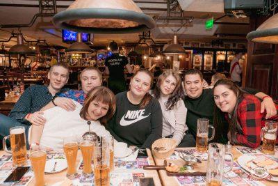 Вечер встречи выпускников, 31 января 2020 - Ресторан «Максимилианс» Самара - 49