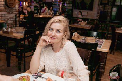 Вечер встречи выпускников, 31 января 2020 - Ресторан «Максимилианс» Самара - 51