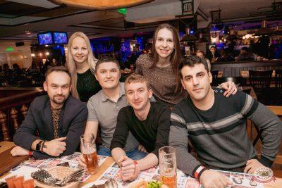 Вечер встречи выпускников, 31 января 2020 - Ресторан «Максимилианс» Самара - 54