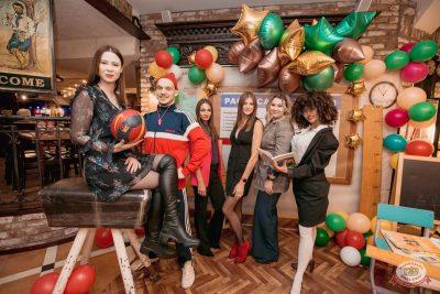 Вечер встречи выпускников, 31 января 2020 - Ресторан «Максимилианс» Самара - 9
