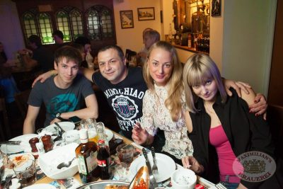 Градусы, 7 ноября 2013 - Ресторан «Максимилианс» Самара - 04