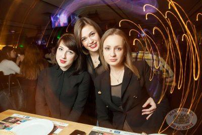 Градусы, 7 ноября 2013 - Ресторан «Максимилианс» Самара - 11