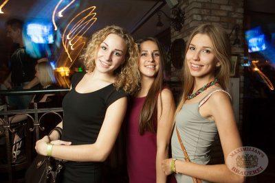 Градусы, 7 ноября 2013 - Ресторан «Максимилианс» Самара - 18