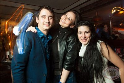 Градусы, 7 ноября 2013 - Ресторан «Максимилианс» Самара - 20