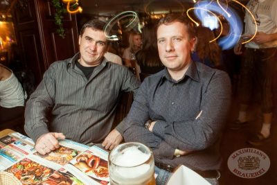Градусы, 7 ноября 2013 - Ресторан «Максимилианс» Самара - 28