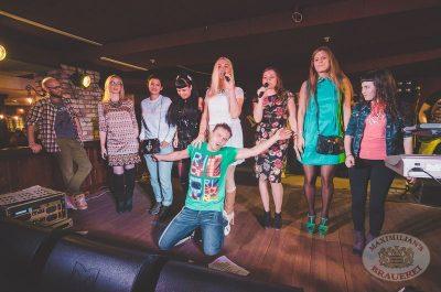 Группа «Дискотека Авария» на Пивных «Октобер-стартах», 3 октября 2013 - Ресторан «Максимилианс» Самара - 01
