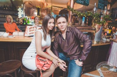 Группа «Дискотека Авария» на Пивных «Октобер-стартах», 3 октября 2013 - Ресторан «Максимилианс» Самара - 05