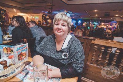 Группа «Дискотека Авария» на Пивных «Октобер-стартах», 3 октября 2013 - Ресторан «Максимилианс» Самара - 09