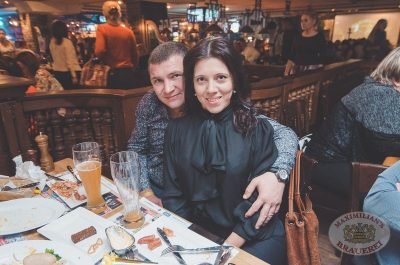 Группа «Дискотека Авария» на Пивных «Октобер-стартах», 3 октября 2013 - Ресторан «Максимилианс» Самара - 10