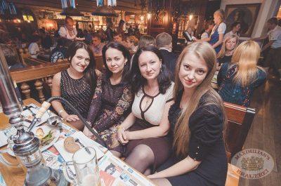 Группа «Дискотека Авария» на Пивных «Октобер-стартах», 3 октября 2013 - Ресторан «Максимилианс» Самара - 11