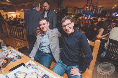 Группа «Дискотека Авария» на Пивных «Октобер-стартах», 3 октября 2013 - Ресторан «Максимилианс» Самара - 12