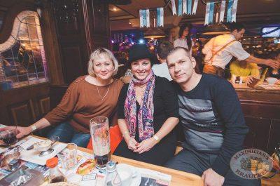 Группа «Дискотека Авария» на Пивных «Октобер-стартах», 3 октября 2013 - Ресторан «Максимилианс» Самара - 14