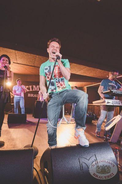 Группа «Дискотека Авария» на Пивных «Октобер-стартах», 3 октября 2013 - Ресторан «Максимилианс» Самара - 15