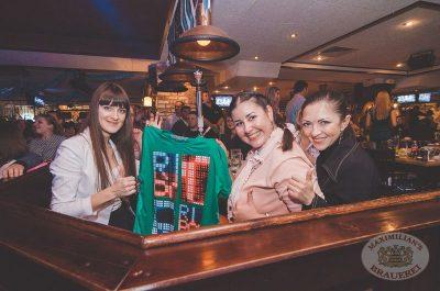 Группа «Дискотека Авария» на Пивных «Октобер-стартах», 3 октября 2013 - Ресторан «Максимилианс» Самара - 22