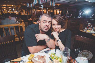 Группа «Дискотека Авария» на Пивных «Октобер-стартах», 3 октября 2013 - Ресторан «Максимилианс» Самара - 25