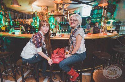 Группа «Дискотека Авария» на Пивных «Октобер-стартах», 3 октября 2013 - Ресторан «Максимилианс» Самара - 31