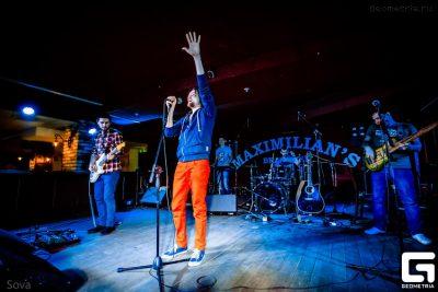 Группа «Ла-Гранжъ» (фото: geometria.ru), 15 февраля 2013 - Ресторан «Максимилианс» Самара - 03