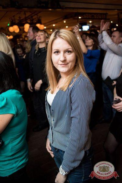 Маргарита Суханкина, 10 декабря 2015 - Ресторан «Максимилианс» Самара - 16