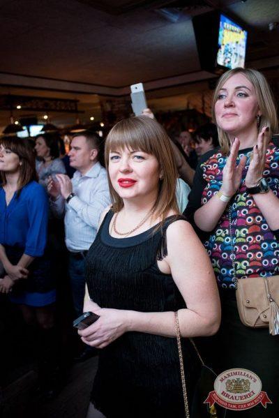 Маргарита Суханкина, 10 декабря 2015 - Ресторан «Максимилианс» Самара - 17