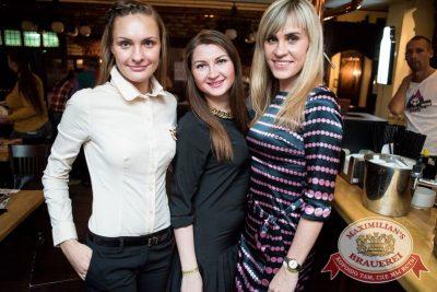 Маргарита Суханкина, 10 декабря 2015 - Ресторан «Максимилианс» Самара - 19