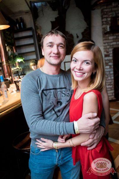 Маргарита Суханкина, 10 декабря 2015 - Ресторан «Максимилианс» Самара - 21