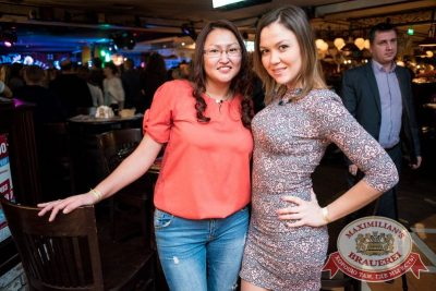 Маргарита Суханкина, 10 декабря 2015 - Ресторан «Максимилианс» Самара - 22
