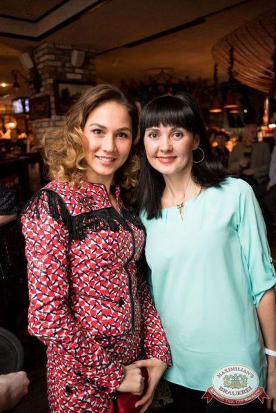Маргарита Суханкина, 10 декабря 2015 - Ресторан «Максимилианс» Самара - 23