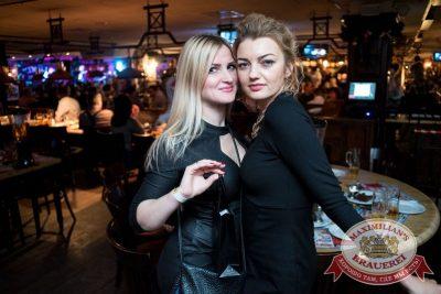 Маргарита Суханкина, 10 декабря 2015 - Ресторан «Максимилианс» Самара - 26