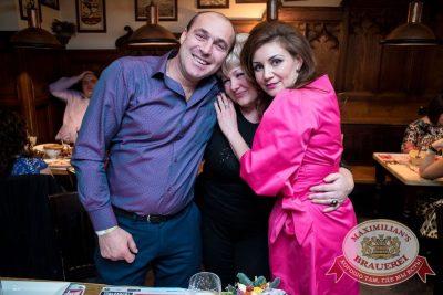 Маргарита Суханкина, 10 декабря 2015 - Ресторан «Максимилианс» Самара - 27