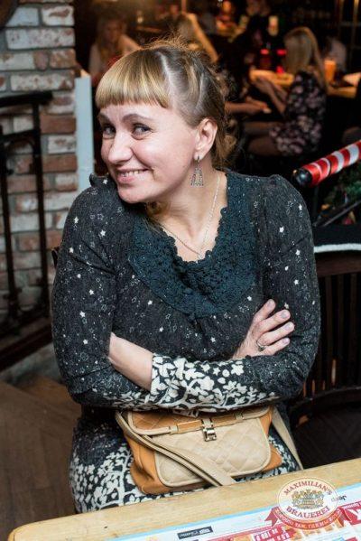 Маргарита Суханкина, 10 декабря 2015 - Ресторан «Максимилианс» Самара - 30