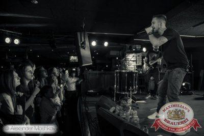 Группа «Пицца», 22 октября 2015 - Ресторан «Максимилианс» Самара - 03