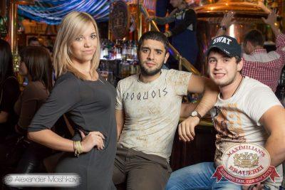 Группа «Пицца», 22 октября 2015 - Ресторан «Максимилианс» Самара - 08