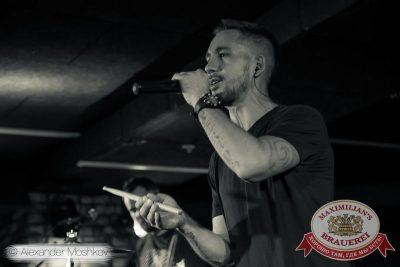 Группа «Пицца», 22 октября 2015 - Ресторан «Максимилианс» Самара - 12
