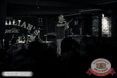 Группа «Пицца», 22 октября 2015 - Ресторан «Максимилианс» Самара - 13