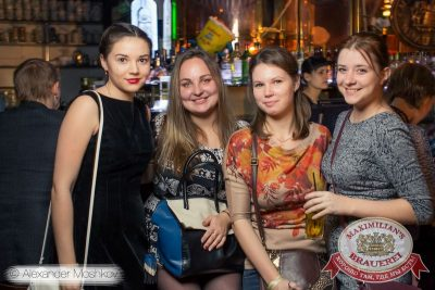 Группа «Пицца», 22 октября 2015 - Ресторан «Максимилианс» Самара - 17