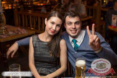 Группа «Пицца», 22 октября 2015 - Ресторан «Максимилианс» Самара - 20