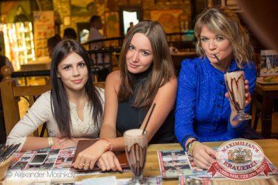 Группа «Пицца», 22 октября 2015 - Ресторан «Максимилианс» Самара - 28