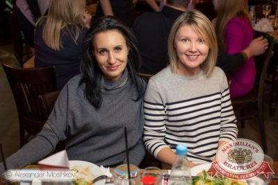 Группа «Пицца», 22 октября 2015 - Ресторан «Максимилианс» Самара - 29