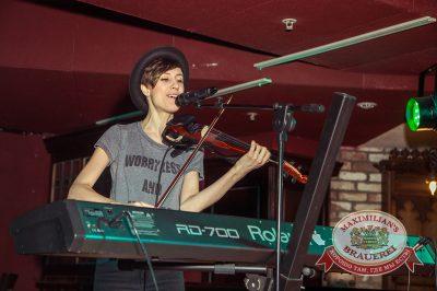 Группа «Пицца», 3 апреля 2014 - Ресторан «Максимилианс» Самара - 02