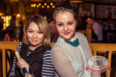 Группа «Пицца», 3 апреля 2014 - Ресторан «Максимилианс» Самара - 05