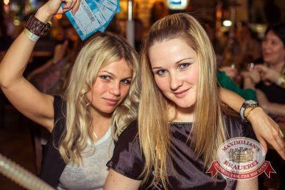 Группа «Пицца», 3 апреля 2014 - Ресторан «Максимилианс» Самара - 06